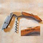 Tire-bouchon manche bois  gravé à personnaliser